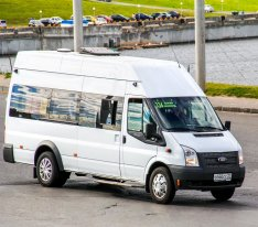 14 Seater Minibus Hire Basingstoke